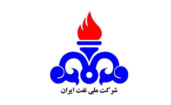 کتابچه مصاحبه حضوری شرکت های تابع وزارت نفت و نیروگاه