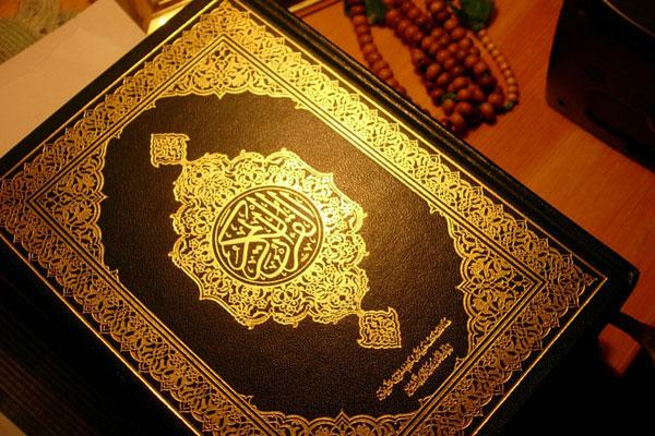 تفسیر جزء سی ام قرآن کریم