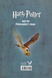 کتاب هری پاتر و سنگ جادو