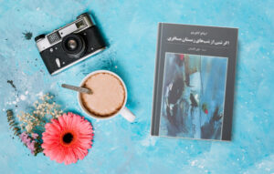 رمان اگر شبی از شب های زمستان مسافری از ایتالو کالوینو